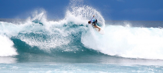 A Surfer's Guide to the Perfect Wave In The Maldives